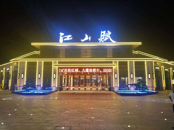 2700K led pixels light for led facade lighting